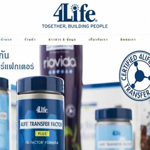 CMS Website Design & Development Portfolio For Healthy Product