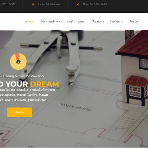 CMS Website Design & Development Portfolio For jpn-cor