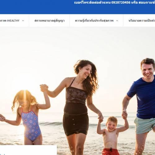 CMS Website Design & Development Portfolio For Health-Insureonline